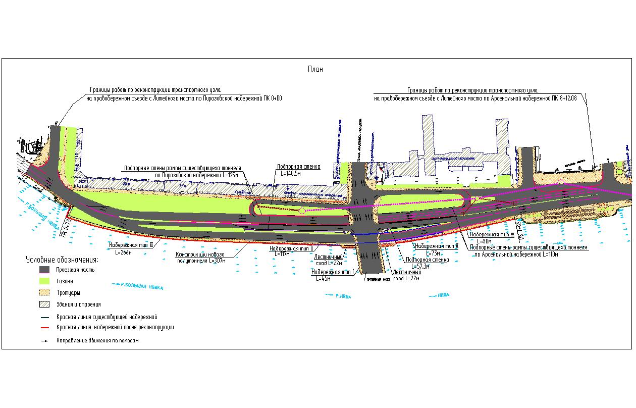 В текущем году начнётся строительство нового тоннеля на правом берегу Невы в районе Литейного моста.