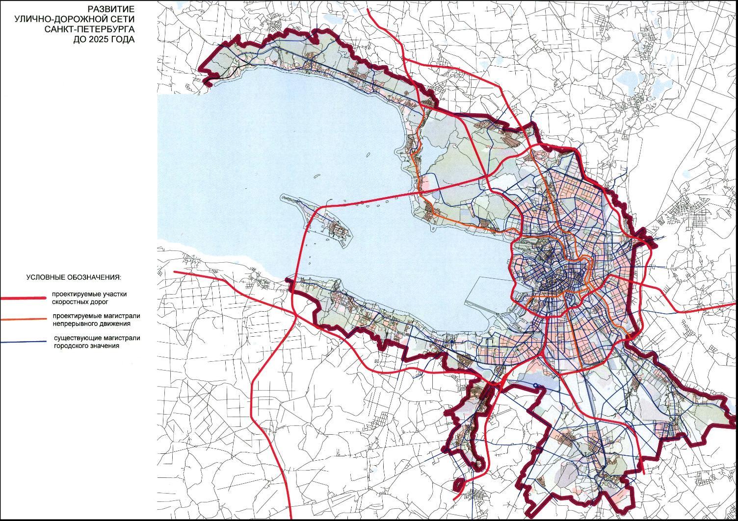 С 2011 года петербургскую дорожную сеть ожидает тотальный передел.В том смысле, что приоритет с каждым годом будет...