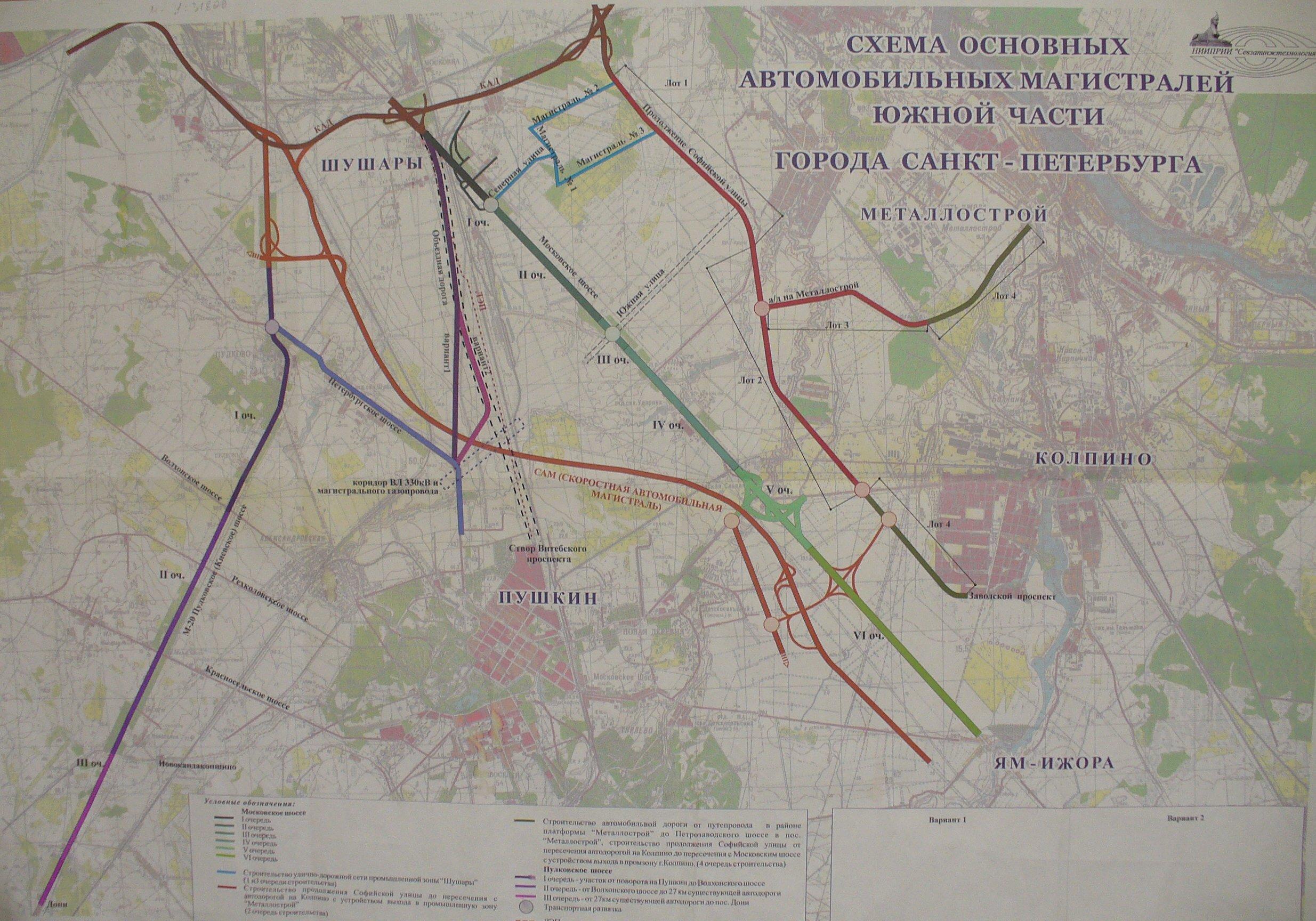 Схема улицы софийская